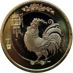 China 10 Yuan Ano do Galo 2017