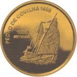Moçambique 1000 Meticais 2004