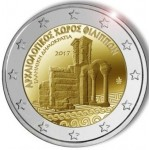 Grécia 2€ Philippi 2017