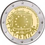Grécia 2€ 30 Anos da Bandeira Europeia 2015
