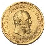 Russia 5 roubles 1889 Alexander III