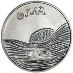 Portugal 5€ O Mar 2019