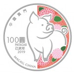 Macau 100 Patacas Ano do Porco 2019 5OZ