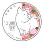 Macau 100 Patacas Ano do Porco 2019 5OZ