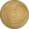 Portugal 5€ Renascimento Ouro Proof 2019