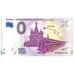 Nota 0€ Russia Trans-Siberian Express 2019-1